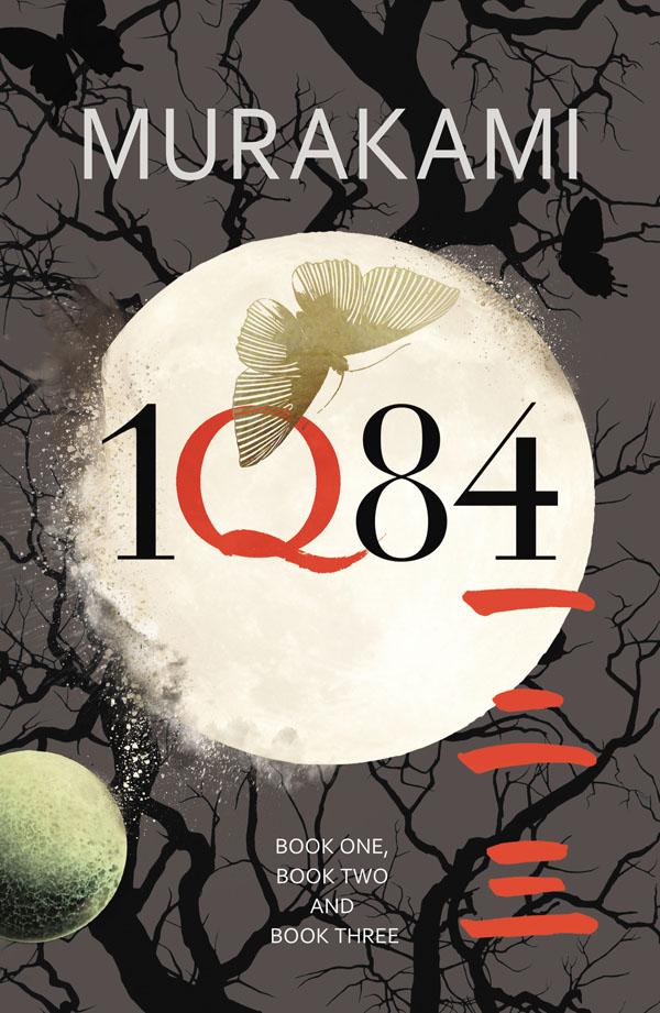 """Tre buoni motivi per leggere """"1Q84"""" di Haruki Mukarami - Tre buoni ..."""